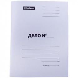 "Папка-скоросш. картон OfficeSpace ""Дело №"" А4 белая, мелов. (300гр/м2) A-SD30M_345 158527"