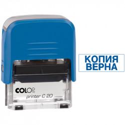 "Штамп ""Копия верна"" 38 * 14мм Colop Printer 20С"