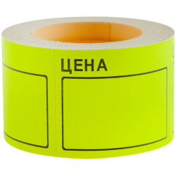 Ценник большой самокл. 50*40 мм, желтый, 200 шт./рулон Spt_4156 Спейс