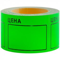 Ценник большой самокл. 50*40 мм, зеленый, 200 шт./рулон Spt_4159 Спейс