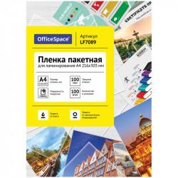 Пленка для ламин. А4 OfficeSpace 216*303мм, 100мкм, глянец, (уп.100л.) LF7089 1 лист