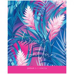 """Дневник 5-11кл. мягк. обл. """"Цветы. Tropical floral"""" Дс48_31048 ArtSpace"""