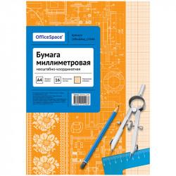 Бумага масштабная А4 оранжевая (на скобе 16л) 16БмА4ск_13546 OfficeSpace