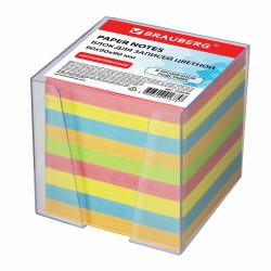 Блок для записей в пласт. боксе Brauberg 9*9*9см цветной 122225