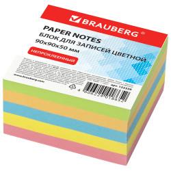 Блок для записей Brauberg 9*9*5см цветной, непроклеенный 122339