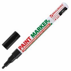Маркер-краска BRAUBERG 1-2мм, черный, лаковый, нитро-основа, алюмин. корп. 150868
