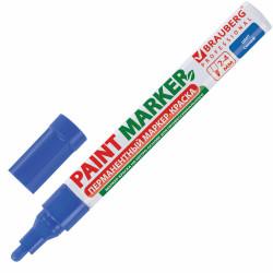Маркер-краска BRAUBERG 2-4мм, синий, лаковый, нитро-основа, алюмин. корп. 150873