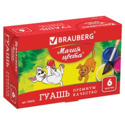 """Гуашь Brauberg """"Магия цвета""""  6 цв. 120мл., 190555"""