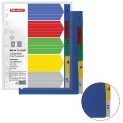 Разделитель пласт. Brauberg А5, для папок, 5цв., оглавление, цветной, цифровой 1-5 225628