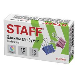 Зажим Staff Profit 15мм ассорти 229050 (1шт)