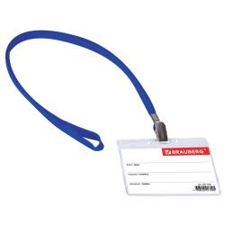Бейдж Brauberg 231156 60*90мм горизонт., на синем шнурке (1шт)