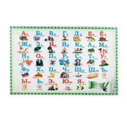 Накладка на стол 38*59см ДПС с русским алфавитом 2129. А
