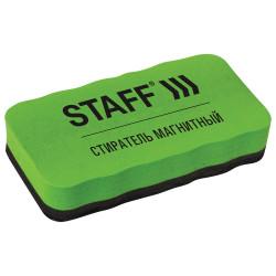 Губка для маркерной доски Staff Basic 57*107мм материал EVA, магнит 236750