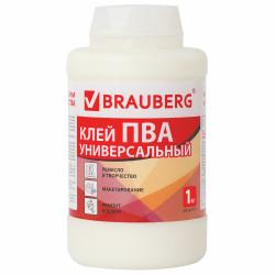 Клей ПВА Brauberg 1 кг универсальный 600983
