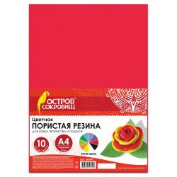 Пористая резина А4 10л/10цв, (пенка в листах) радужная, 660073 Brauberg