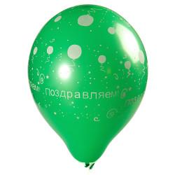 """Шарик М12/30см (100шт) """"Поздравляем"""" AL5410-6 Alingar №6 1шт"""