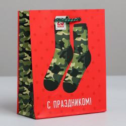 """Пакет подарочный """"Защитнику!"""" 12*15*5,5см 4515275 SL Дарите счастье"""