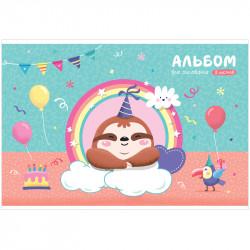 """Альбом д/рис  8л А4 """"Рисунки. Funny sloth"""" 100г/м2 А08_35958 Спейс"""