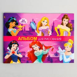 """Альбом д/рис 24л А4 """"Принцессы Дисней"""" 100г/м2 4979358 Disney SL"""