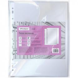 Файл (мультифора) А4 22мкм, глянцевый 299980 OfficeSpace (уп 100шт)