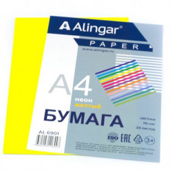 Бумага Alingar А4 70г/20л неон желтый Al6901
