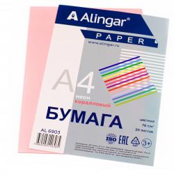 Бумага Alingar А4 70г/20л неон коралловый Al6903
