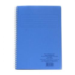 Книга канцелярская 100л А4 клетка, синяя, обл. пластик, спираль СБИ