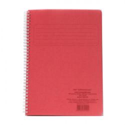 Книга канцелярская 100л А4 клетка, красная, обл. пластик, спираль СБИ