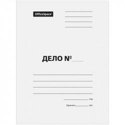 "Папка-скоросш. картон OfficeSpace ""Дело №"" А4 белая, мелов. (440гр/м2) A-SD44M_347 158529"