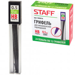 Грифель ч/гр 0,5мм Staff НВ 180876